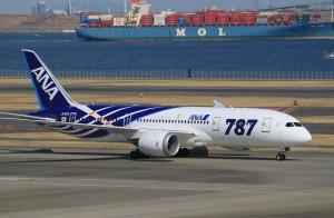Primo volo a Tolosa  del nuovo Airbus A350