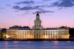 I Lincei in difesa di Accademia Scienze Russa  per una riforma che ne minaccia l'autonomia