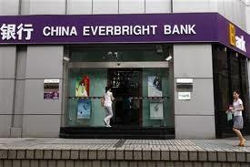 """Aperta indagine da autorità federali statunitensi su sospetta corruzione contro la banca  """"JPMorgan Chase"""""""