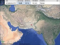 Alto il bilancio del fortissimo terremoto che ha colpito il Pakistan: oltre 208 i morti. Sono dati provvisori. Un'isola spunta dal mare