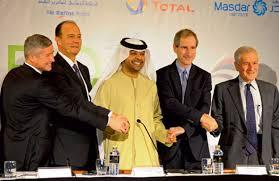 Parte iniziativa degli Emirati Arabi Uniti per supportare l'industria del bio carburante per il Paese