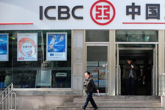 4 miliardi di euro trasferiti illegalmente in Cina? Indagine a Firenze