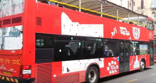 Gerusalemme: attacco ad autobus. Decine di feriti. Catturati due palestinesi