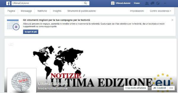 Belgio: Facebook non può prendere informazioni sui visitatori non iscritti. Rischia multa di 250 mila euro al giorno