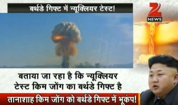 Generale condanna per bomba atomica Nord Corea. Dubbi Usa