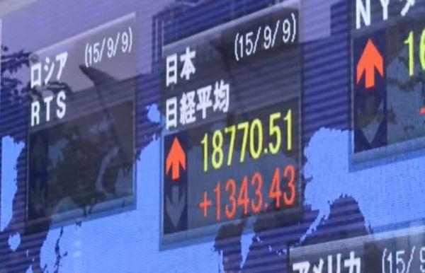 Netta ripresa delle borse asiatiche. Tokyo e Shangai oltre il 4%