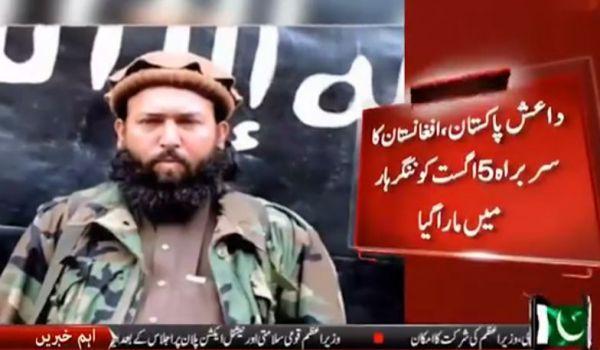 Ucciso il capo Isis di Afghanistan e Pakistan