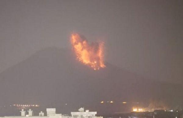 Giappone: rischio eruzione di un pericoloso vulcano