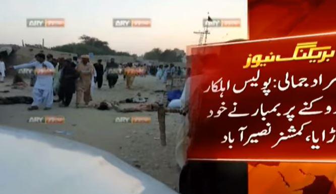 Pakistan: attacco suicida in moschea. 18 morti