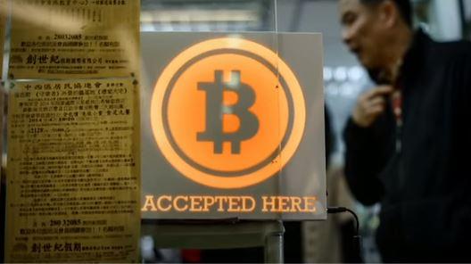 Bitcoin in recupero, sopra i 15mila $