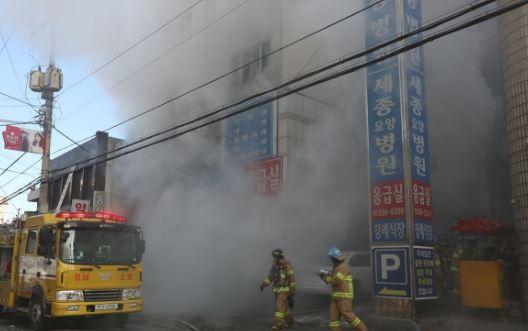 Taiwan. Incendio in ospedale: 9 morti