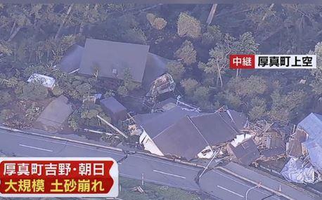 Giappone. Fortissimo terremoto. Morti e dispersi